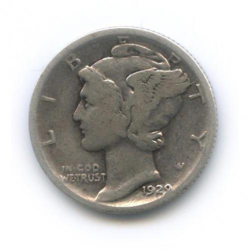 10 центов (дайм) 1929 года S (США)