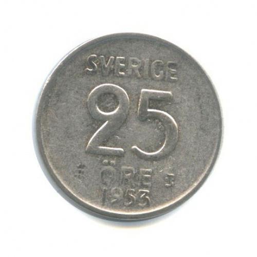 25 эре 1953 года (Швеция)