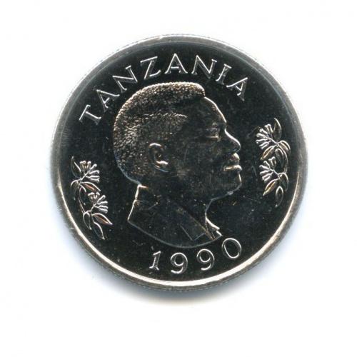 50 сенти - Республика Танзания 1990 года