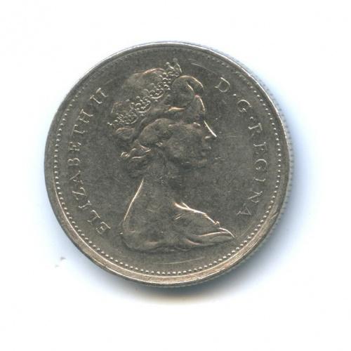 25 центов (квотер) 1975 года (Канада)