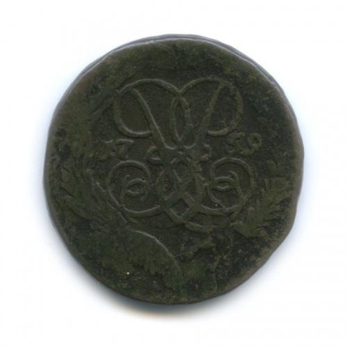 2 копейки (перечекан из«облачной» копейки) 1759 года (Российская Империя)