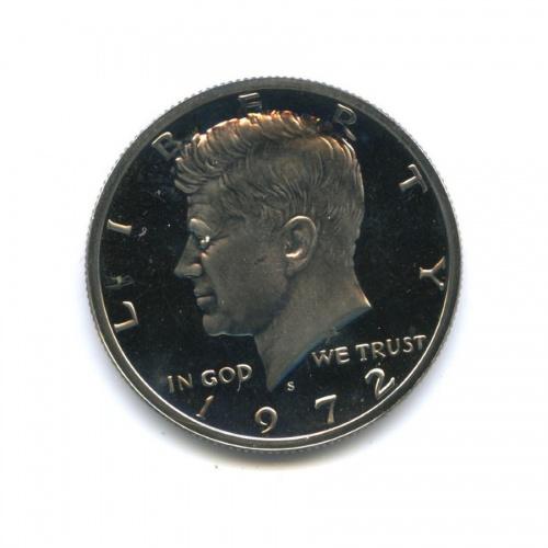 50 центов 1972 года S (США)