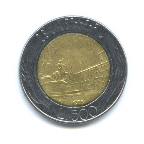 500 лир 1988 года (Италия)
