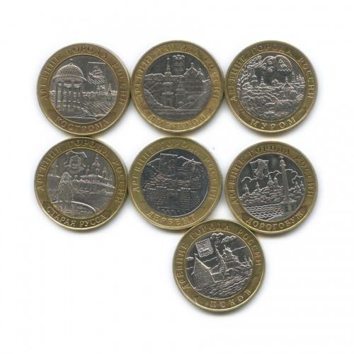 Набор монет 10 рублей - Древние города России 2002-2004 (Россия)