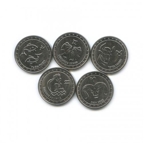 Набор монет 1 рубль - Восточный гороскоп (Приднестровье) 2016 года
