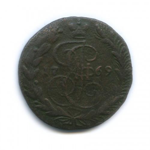 5 копеек 1769 года ЕМ (Российская Империя)
