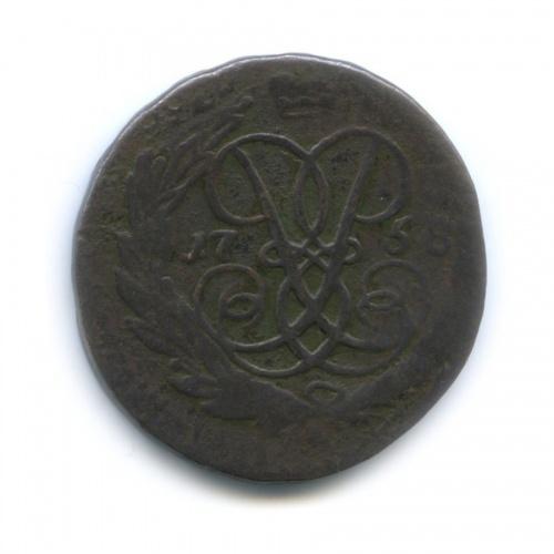 2 копейки (перечекан из «облачной» копейки) 1758 года (Российская Империя)