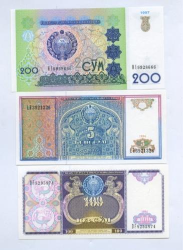 Набор банкнот 1994, 1997 (Узбекистан)