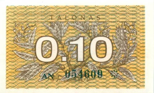 0.10 талона (без надпечатки) 1991 года (Литва)