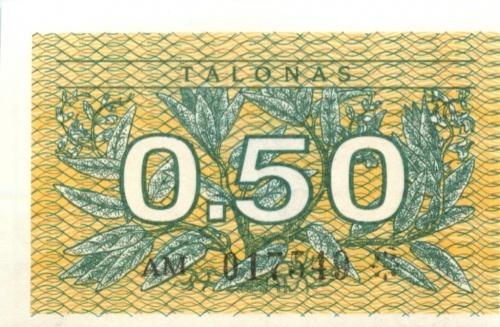 0.50 талона (без надпечатки) 1991 года (Литва)