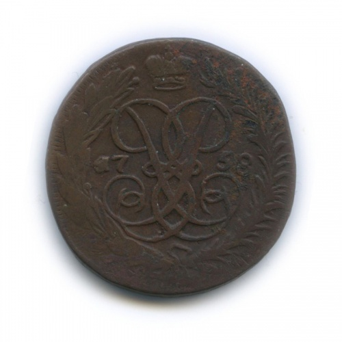 2 копейки. Номинал над всадником 1758 года (Российская Империя)