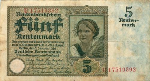 5 рентенмарок 1926 года (Германия)