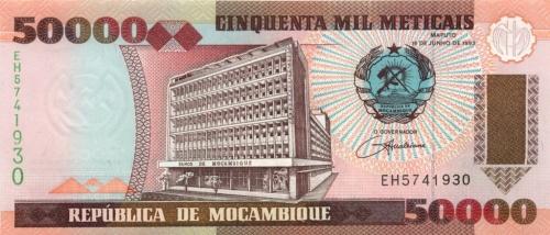 50000 метикал, Мозамбик 1993 года