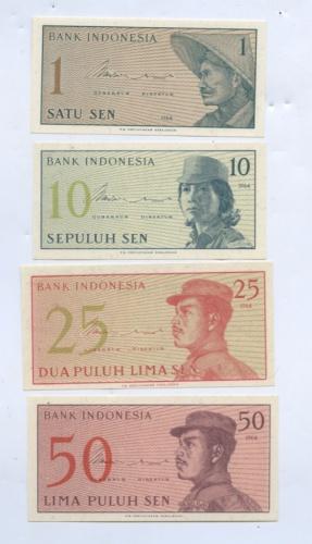 Набор банкнот 1964 года (Индонезия)