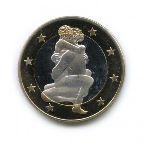 Жетон «Sex Euros»