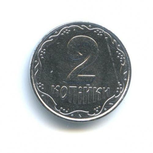 2 копейки 2011 года (Украина)
