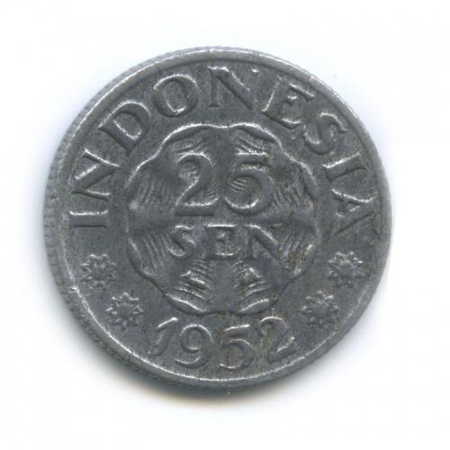 25 сен 1952 года (Индонезия)