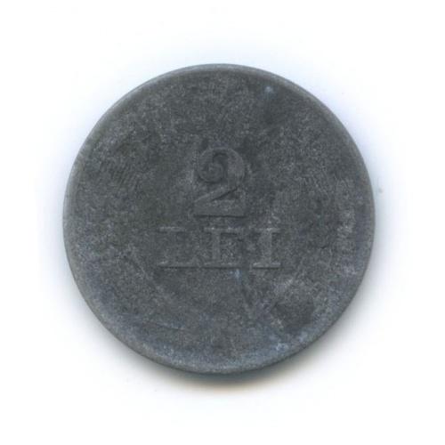 2 лей 1941 года (Румыния)