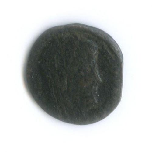 Римская Империя - Впамять Императора Константина I (337-347 гг. н. э.)