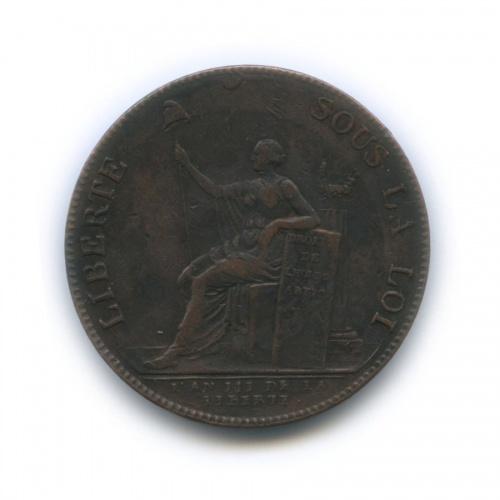 Медаль «MEDAILLE DECONFIANCE DEDEUX SOLS AECHANGER CONTRE DES ASSIGNATS DE50L ETAUDESSUS, 1791» (Франция)