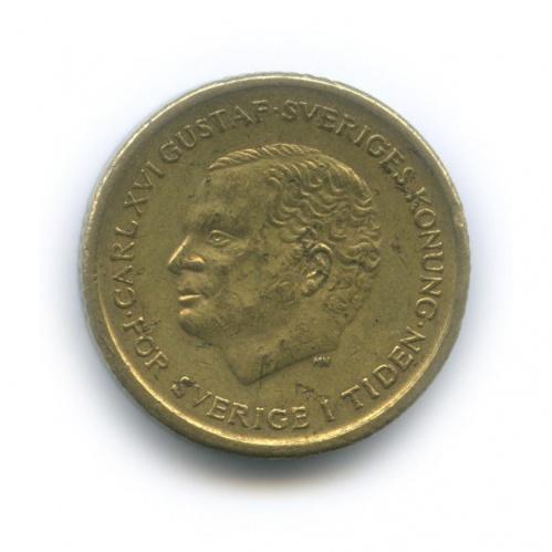 10 крон 1991 года (Швеция)