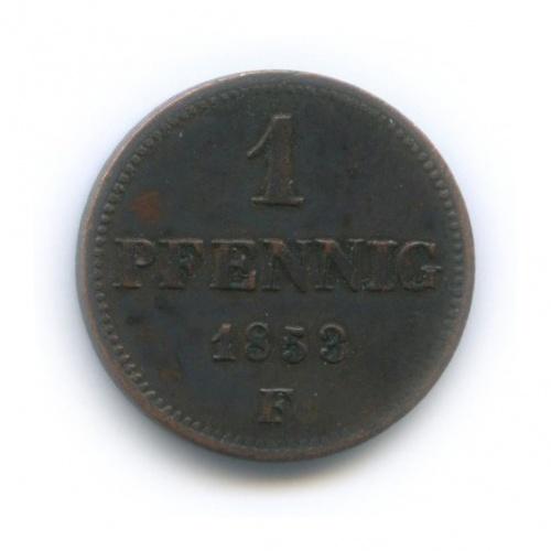 1 пфенниг, Саксония 1853 года F