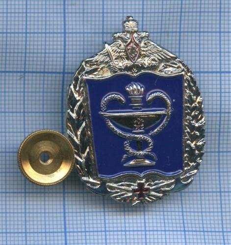 Знак «Военно-медицинская академия» (Россия)