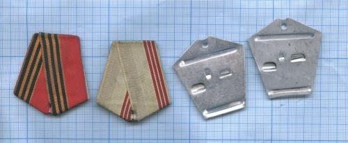 Набор колодок отмедалей (СССР)