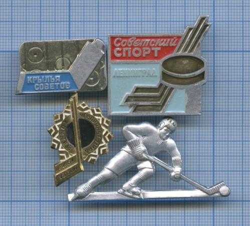 Набор знаков «Хоккей» (СССР)