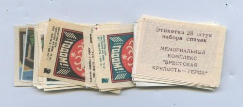 Набор спичечных этикеток (72 шт.) (СССР)