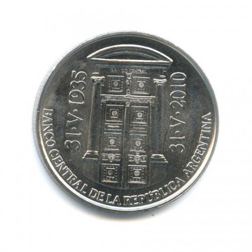 2 песо — 75 лет Центральному банку Аргентины 2010 года (Аргентина)