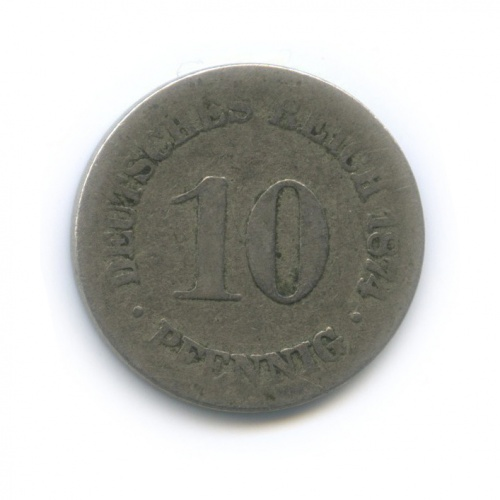 10 пфеннигов 1874 года (Германия)