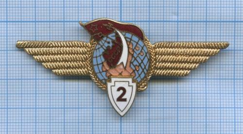 Знак нагрудный «Летчик-космонавт», 2-й класс. Копия (СССР)