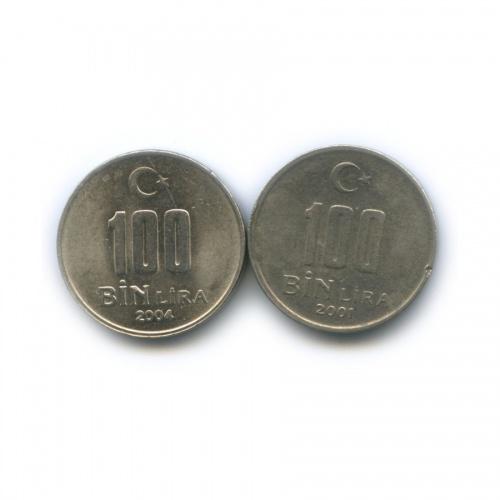 Набор монет 100.000 лир 2001, 2004 (Турция)