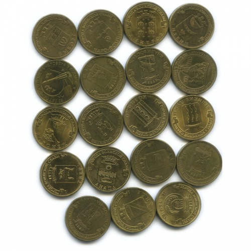 Набор юбилейных монет 10 рублей (без повторов) (Россия)