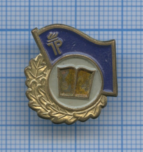 Знак «Пионерская организация имени Эрнста Тельмана» (тяжелый) (Германия (ГДР))