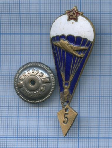 Знак «Отличник-парашютист» (тяжелый) (СССР)