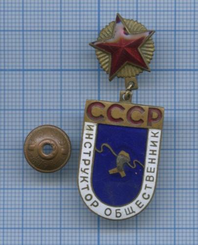 Знак «Инструктор-общественник СССР» (СССР)