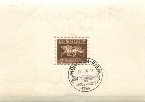 Марка почтовая 1936 года (Германия)