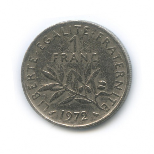 1 франк 1972 года (Франция)