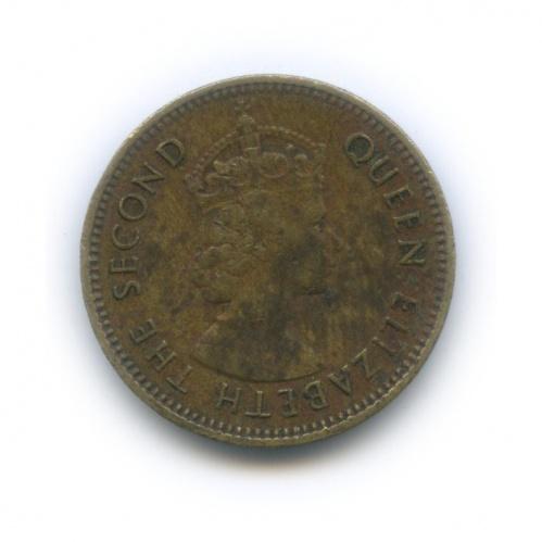 10 центов 1965 года (Гонконг)