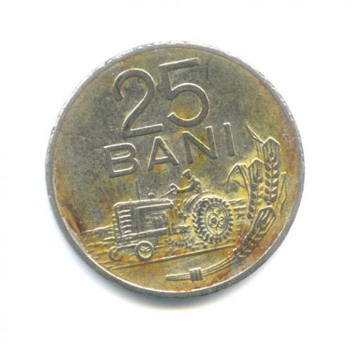 25 бани 1960 года (Румыния)