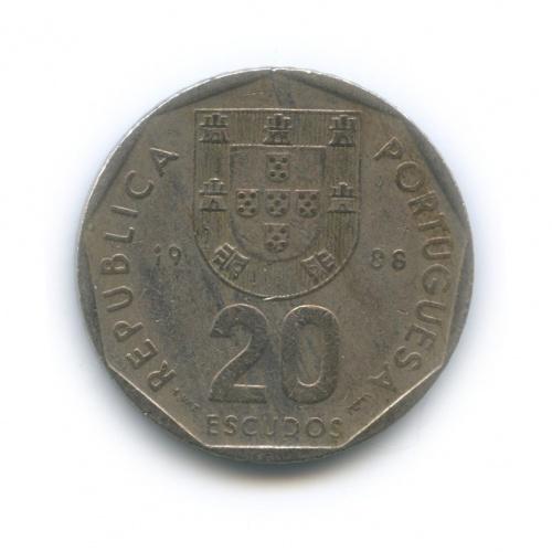 20 эскудо 1988 года (Португалия)