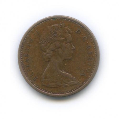 1 цент 1976 года (Канада)