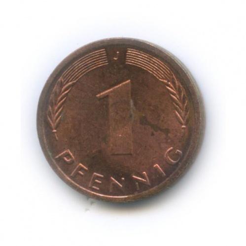1 пфенниг 1996 года J (Германия)