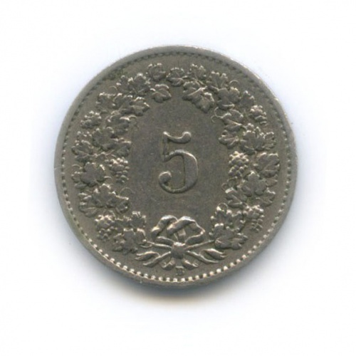 5 раппен 1957 года (Швейцария)