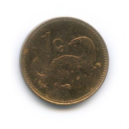 1 цент 2001 года (Мальта)