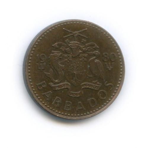 1 цент 1980 года (Барбадос)