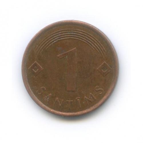 1 сантим 2007 года (Латвия)