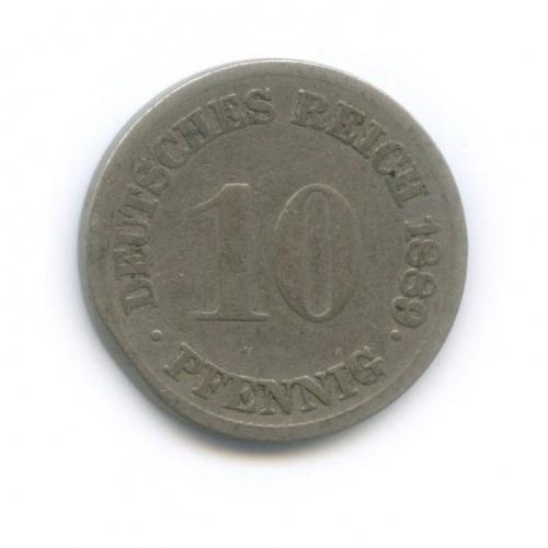 10 пфеннигов 1889 года (Германия)